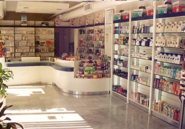 Fabricaci n de mostradores para farmacias - Estanterias para perfumerias ...